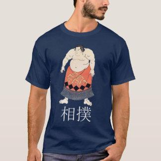 Sumo Wrestler T Shirt