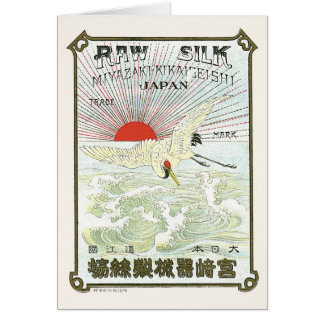 Sun And Crane Bird Vintage Japanese Silk Label Card