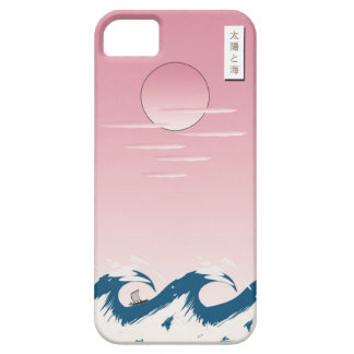 Sun and Sea iPhone 5 Cover