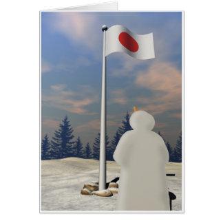 Sun Disk Greeting Card