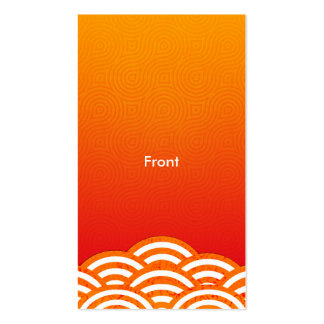 Sun Rise Card Pack Of Standard Business Cards