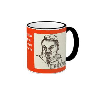 Sun-tzu 1 ringer coffee mug