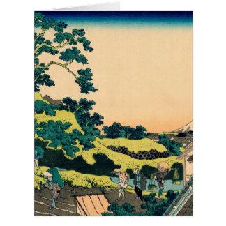 Sundai, Edo Big Greeting Card