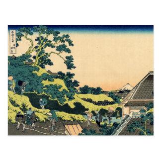 Sundai, Edo (by Hokusai) Postcard