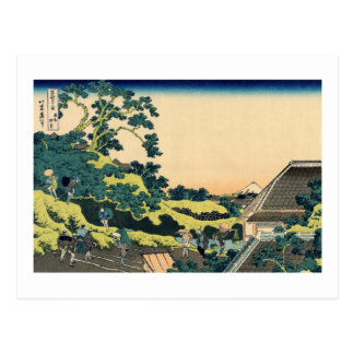 Sundai, Edo Postcard