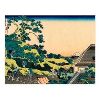 Sundai, Edo Postcards