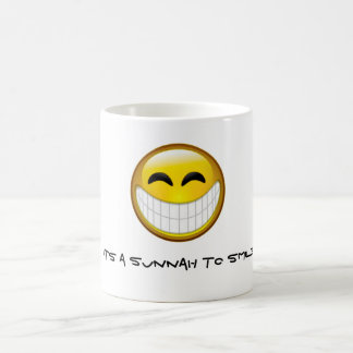Sunnah to smile basic white mug
