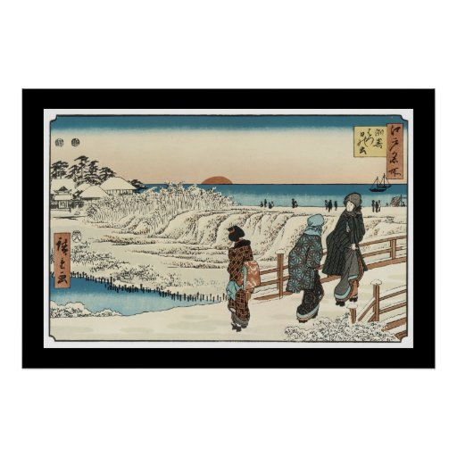 Sunrise on New Year's Day at Susaki (1830's) Print