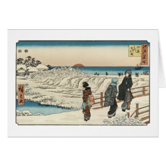 Sunrise on New Years Day, Hiroshige Greeting Card