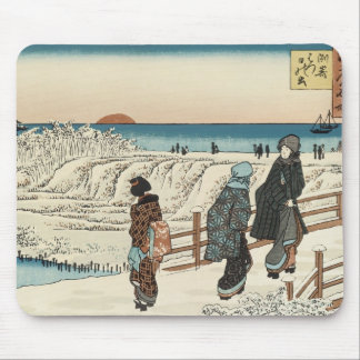 Sunrise on New Years Day, Hiroshige Mousepad