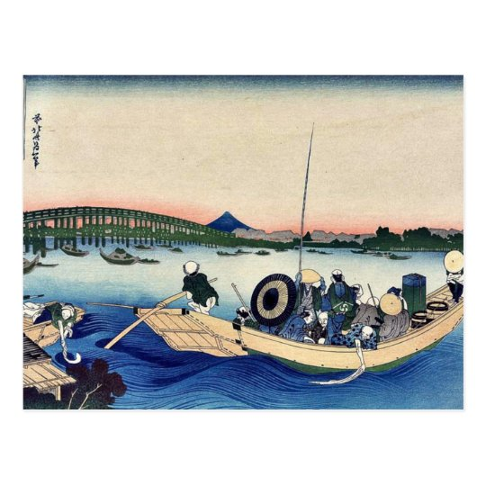 Sunset across the bridge by Katsushika,Hokusai Postcard