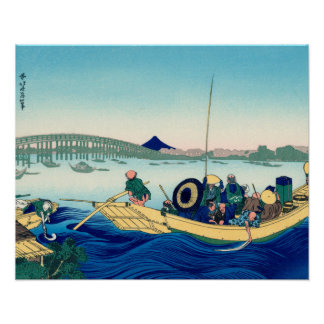 Sunset across the Ryōgoku bridge Posters