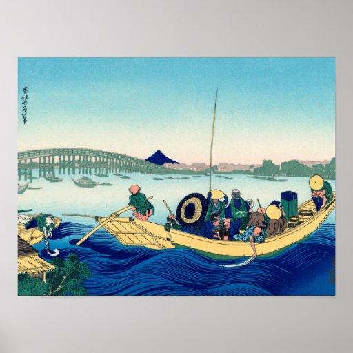 Sunset across the Ryōgoku bridge Print