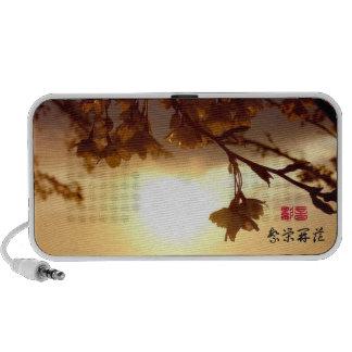 Sunset Cherry Blossom Speaker