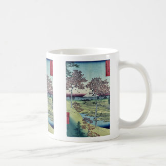 Sunset Hill by Ando,Hiroshige Mugs