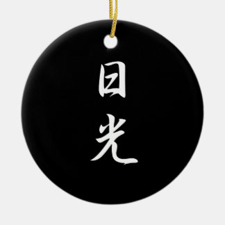 Sunshine - Nikkou Christmas Ornament