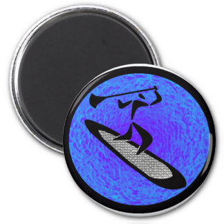 SUP GREAT CHOICE 6 CM ROUND MAGNET