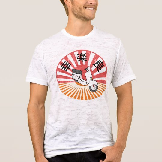 Super Fun Happy Bike Burnout Tee