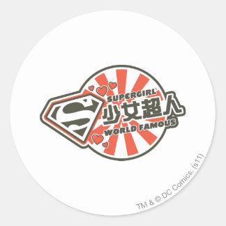 Supergirl J-Pop 13 Classic Round Sticker