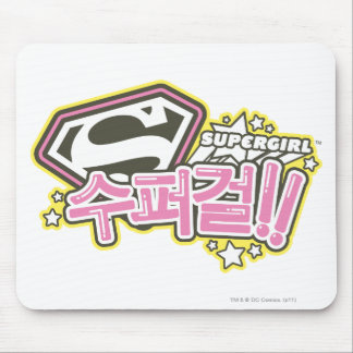 Supergirl J-Pop 1 Mouse Mat