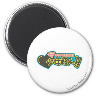 Supergirl J-Pop 2 Magnet