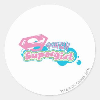 Supergirl J-Pop 3 Classic Round Sticker