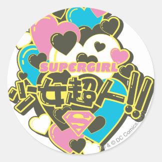 Supergirl J-Pop 4 Classic Round Sticker