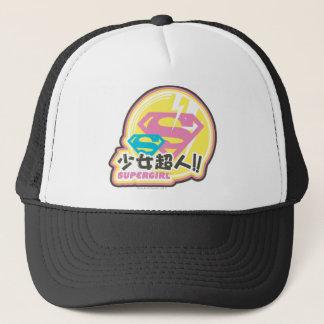 Supergirl J-Pop 8 Trucker Hat