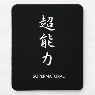 Supernatural Power - Chounouryoku Mouse Mat