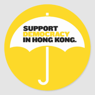 Support Democracy in Hong Kong round sticker