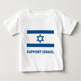 Support Israel Baby T-Shirt
