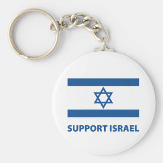 Support Israel Key Ring