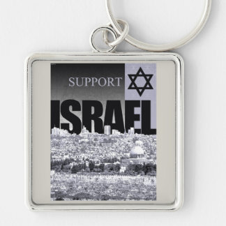 Support Israel Silver-Colored Square Key Ring