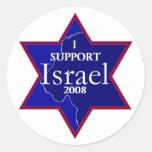 Support ISRAEL Sticker