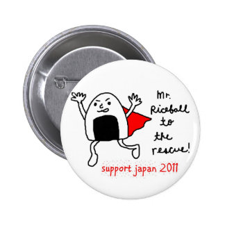 support japan 2011 - mr riceball to the rescue pins