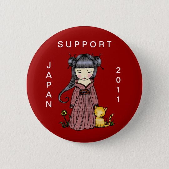 Support Japan Button Kimono Girl