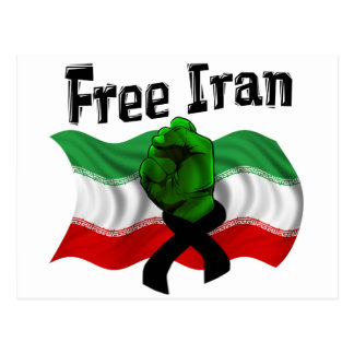 Support The Green Wave, Free Iran Postcard
