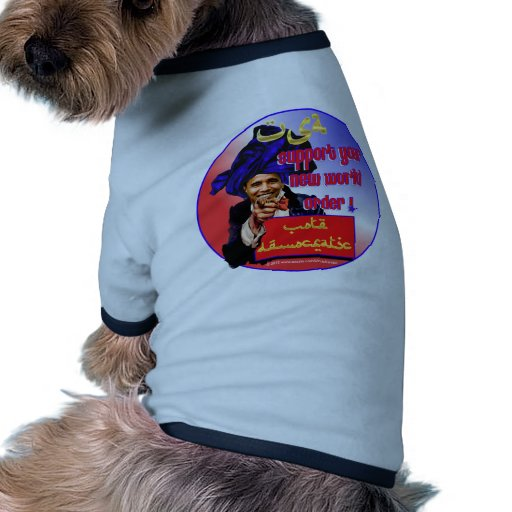 Support Your New World Order Satire Product Dog Tee