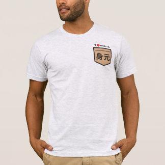 Supra: I Love Donuts T-Shirt