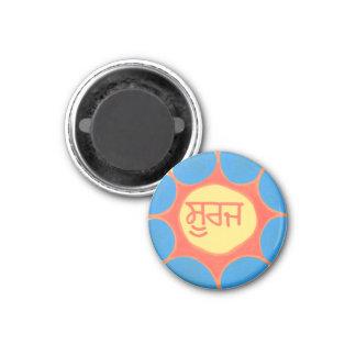 Suraj Bright Colourful Punjabi Sun 3 Cm Round Magnet