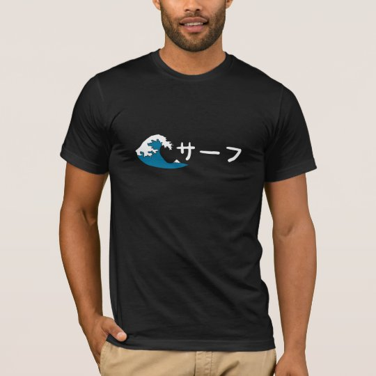 Surf Japan (Original) T-Shirt