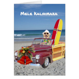 Surfer/Hawaiian Christmas Greeting Card