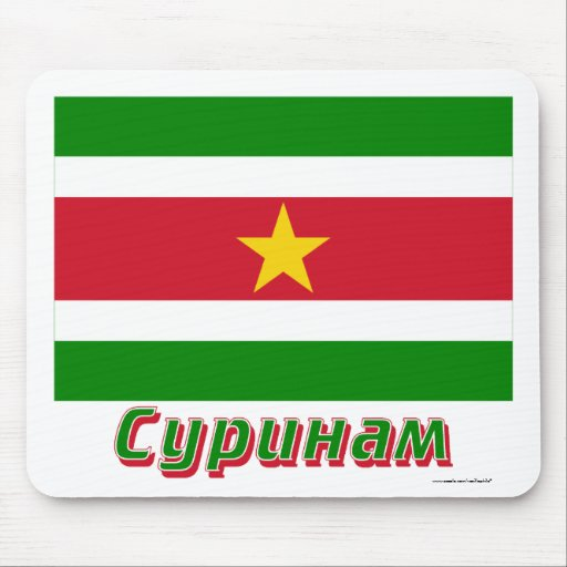 Suriname Flag with name in Russian Mouse Pads