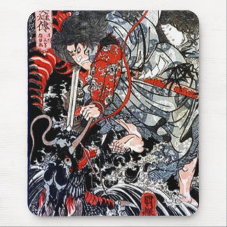 Susanoo slaying Yamata no Orochi by Utagawa Kunitu Mouse Mat