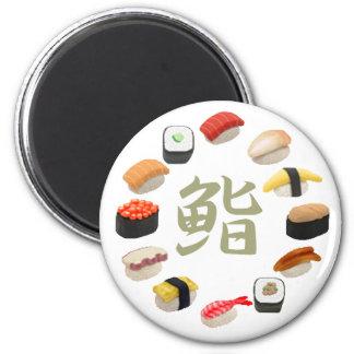 Sushi and Kanji 回転寿司 6 Cm Round Magnet