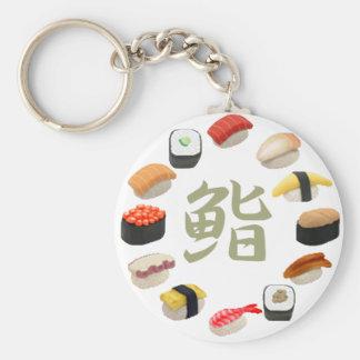 Sushi and Susi kanji 回転寿司 Basic Round Button Key Ring