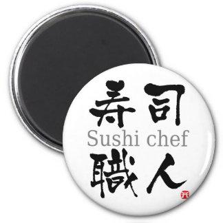 Sushi Chef-KANJI 6 Cm Round Magnet