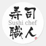 Sushi Chef-KANJI Round Sticker