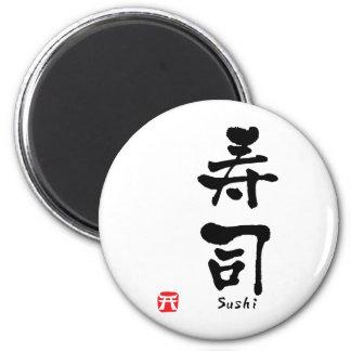 Sushi KANJI 6 Cm Round Magnet