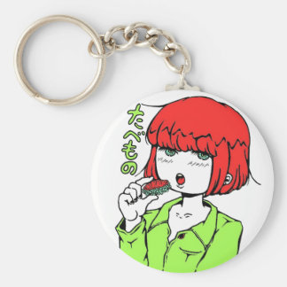 sushi manga pop girl key ring